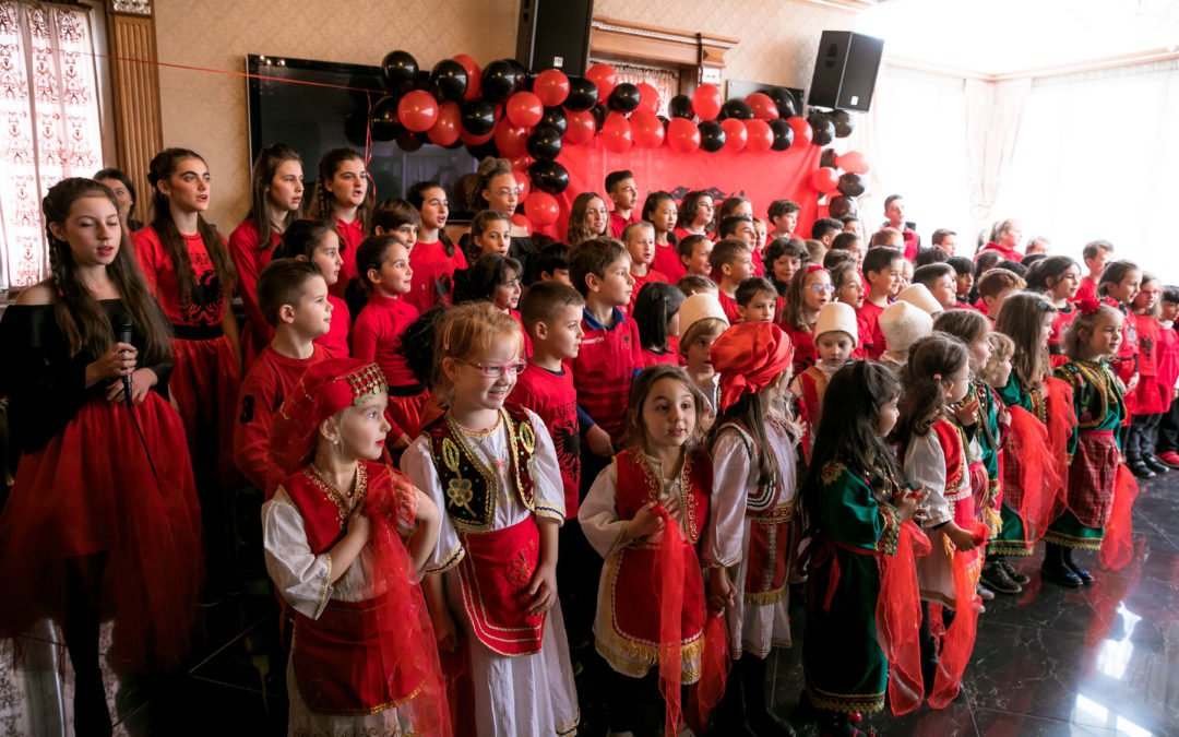 Albanian Independence Day Celebration